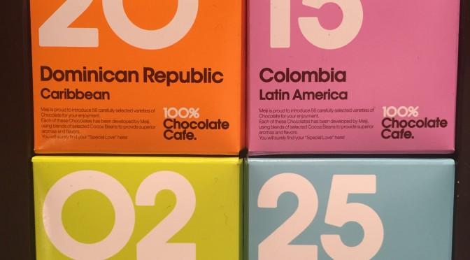 記念日や誕生日プレゼントに最適なチョコレート 〜 100% Chocolate Cafe for HBD