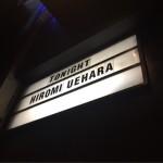 驚きの連続!上原ひろみプレミアライブ ~ Hiromi Uehara Live at Blue Note Tokyo