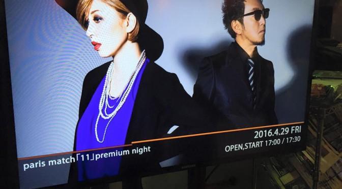"""パリスマッチ 「11」 プレミアムナイト ライブレポート20160429@duo ~ paris match """"11"""" premium night live at duo"""