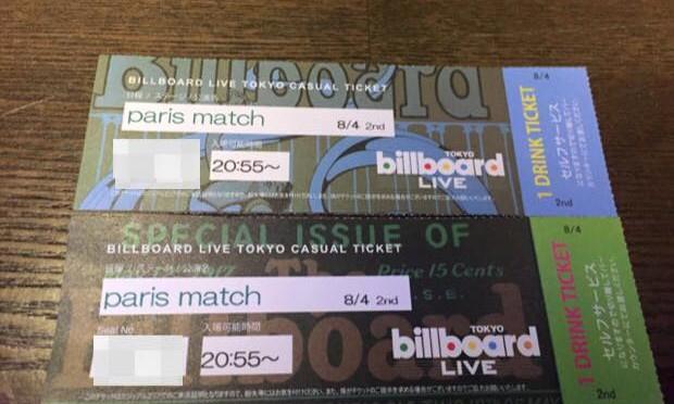 パリスマッチライブ@ビルボードライブ東京 20160804 ~ paris match live at billboard LIVE Tokyo